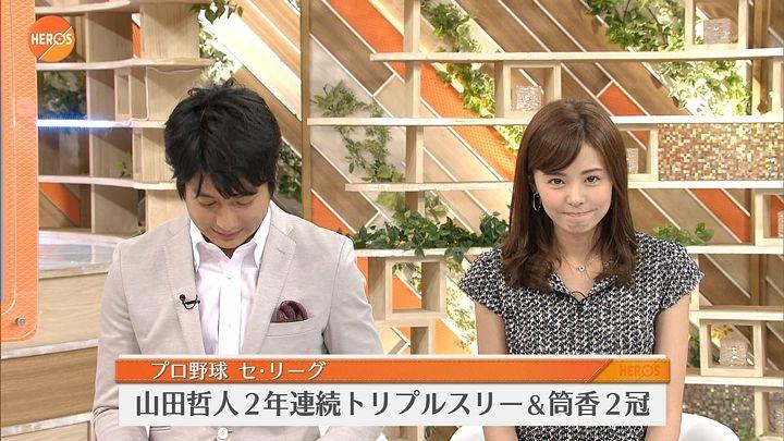 miyazawa20161001_05.jpg