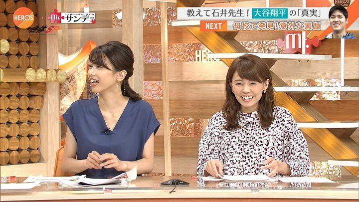 miyazawa20161002_02.jpg