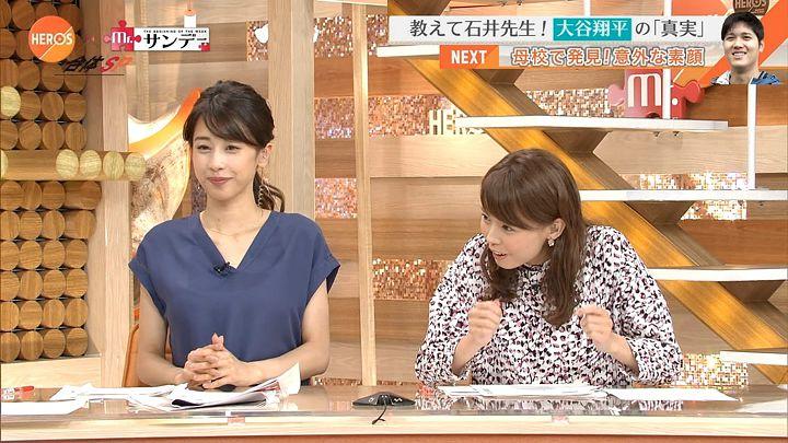 miyazawa20161002_03.jpg