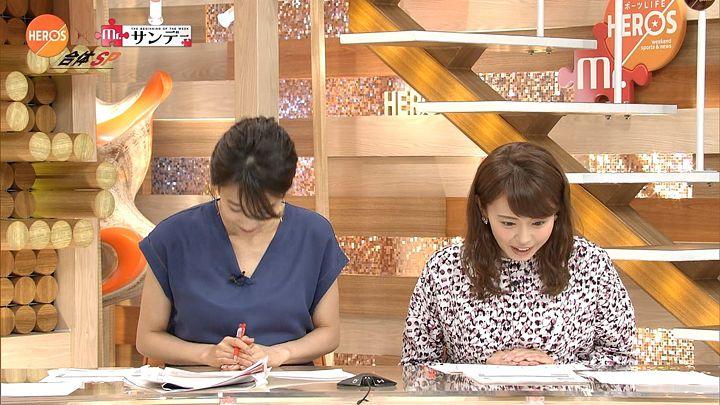 miyazawa20161002_06.jpg