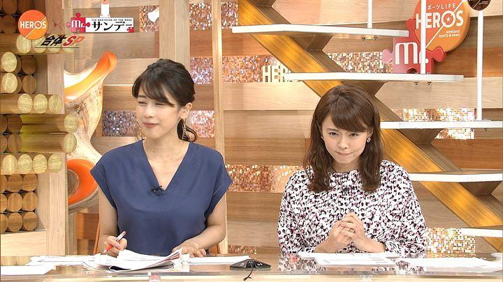 miyazawa20161002_07.jpg