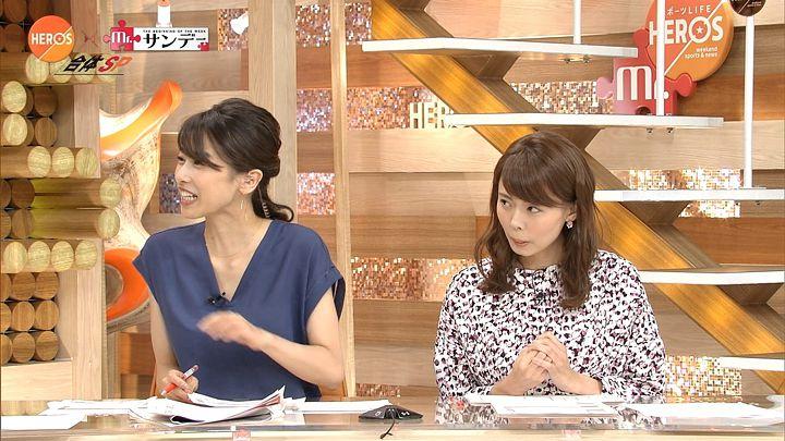 miyazawa20161002_08.jpg