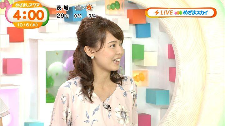 miyazawa20161006_02.jpg