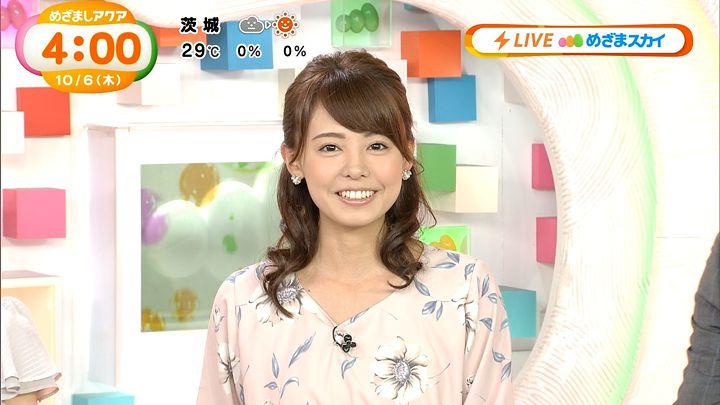 miyazawa20161006_03.jpg
