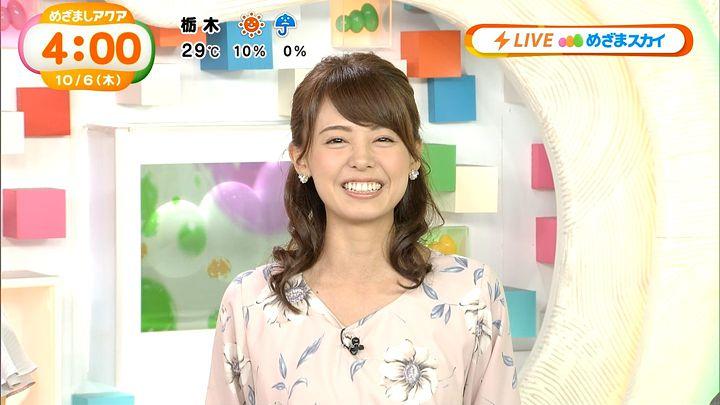 miyazawa20161006_04.jpg