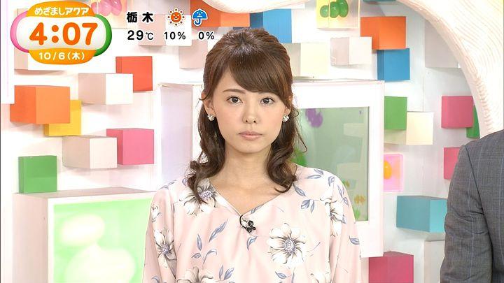miyazawa20161006_05.jpg