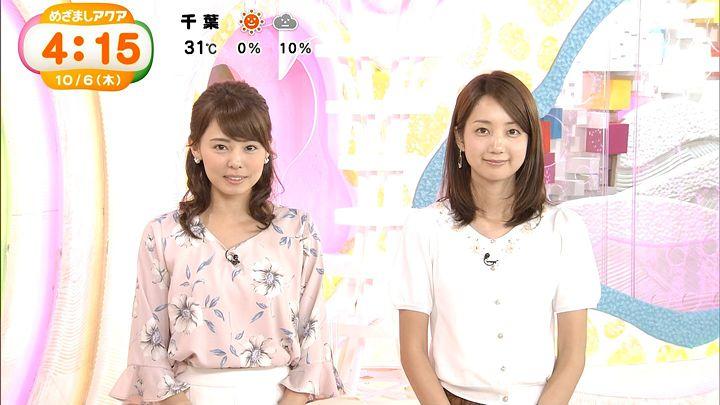 miyazawa20161006_08.jpg