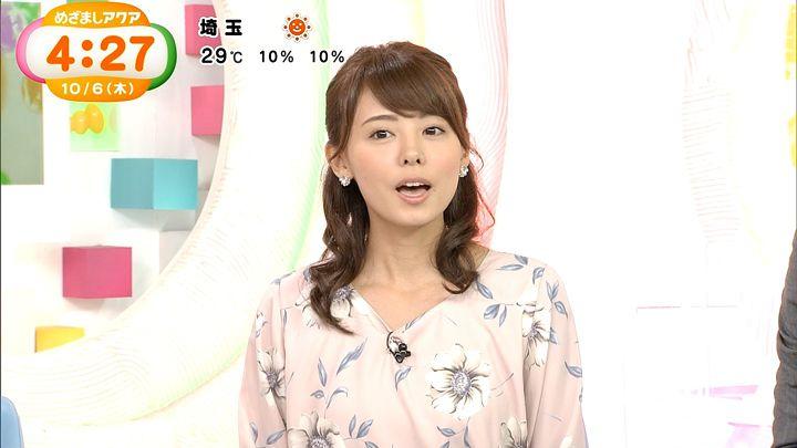 miyazawa20161006_09.jpg