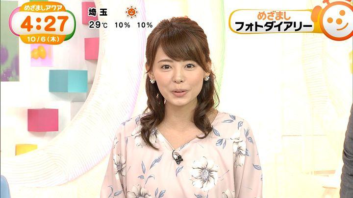 miyazawa20161006_10.jpg
