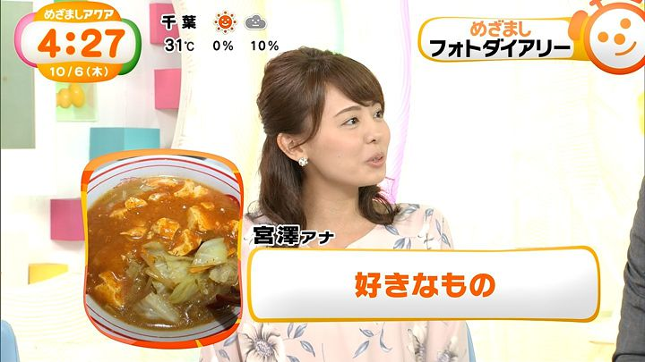 miyazawa20161006_11.jpg