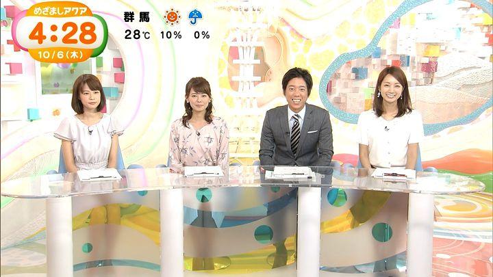 miyazawa20161006_13.jpg