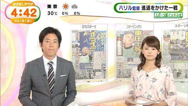 miyazawa20161006_15.jpg