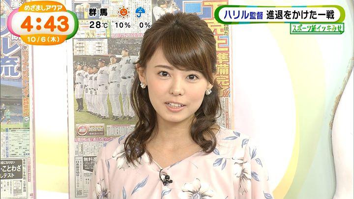 miyazawa20161006_16.jpg