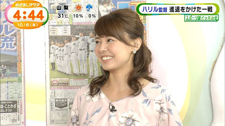 miyazawa20161006_18.jpg