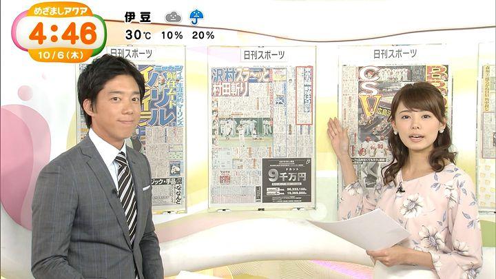 miyazawa20161006_19.jpg