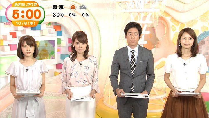 miyazawa20161006_23.jpg