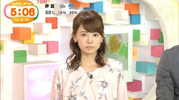miyazawa20161006_24.jpg
