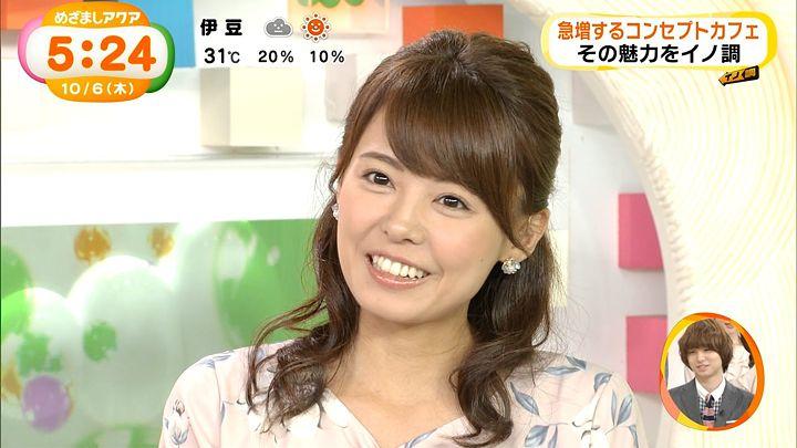 miyazawa20161006_28.jpg