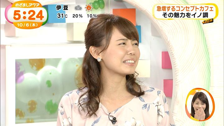 miyazawa20161006_29.jpg