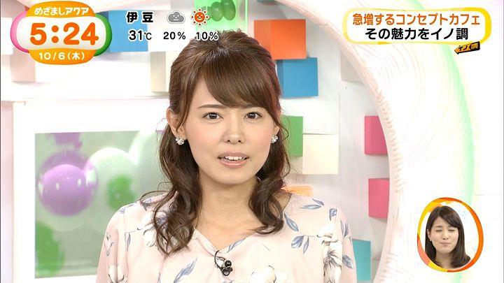miyazawa20161006_30.jpg