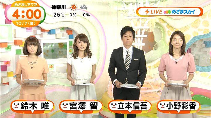 miyazawa20161007_01.jpg