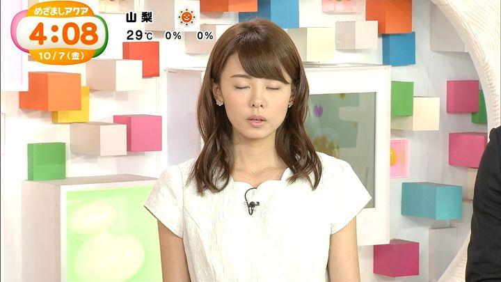 miyazawa20161007_04.jpg