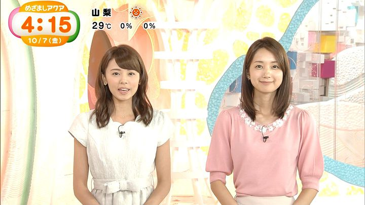 miyazawa20161007_07.jpg