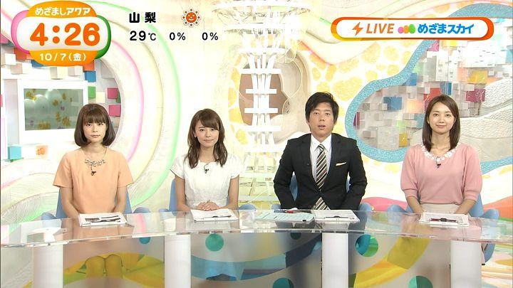 miyazawa20161007_08.jpg