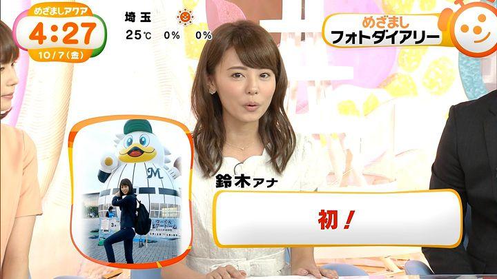 miyazawa20161007_09.jpg
