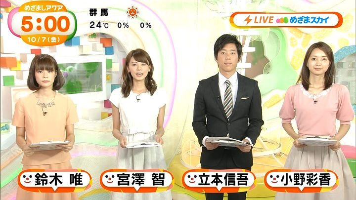 miyazawa20161007_16.jpg