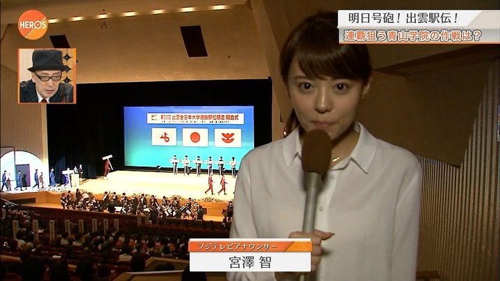 miyazawa20161009_02.jpg