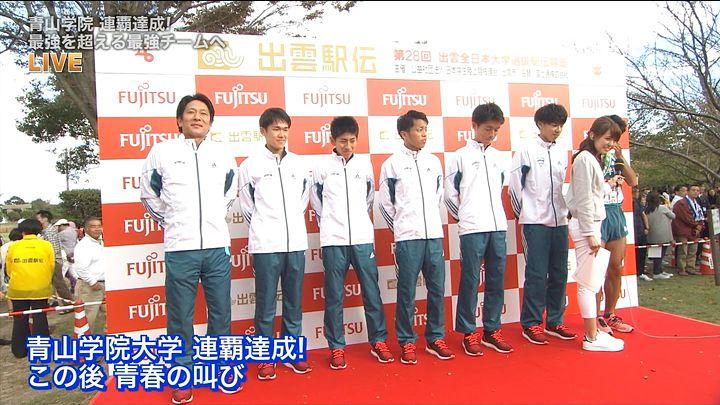 miyazawa20161010_05.jpg