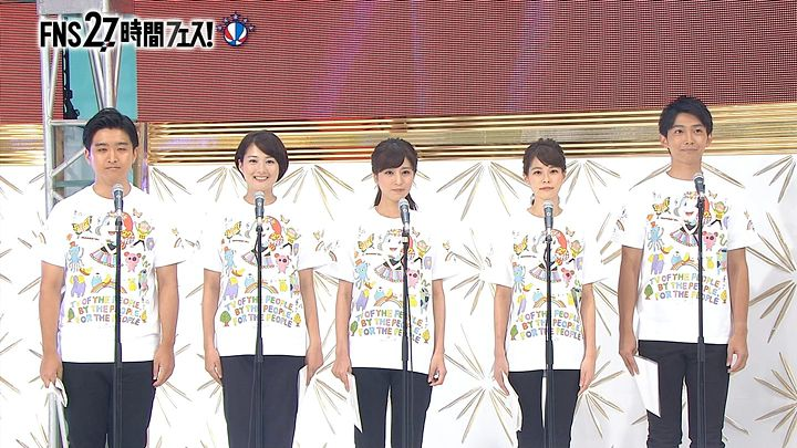 nagaoako20160724_01.jpg