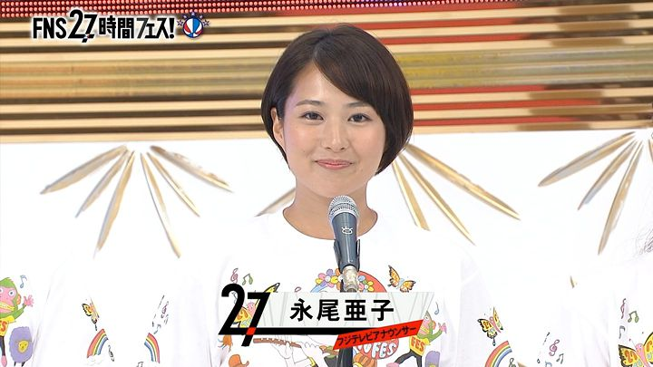 nagaoako20160724_04.jpg