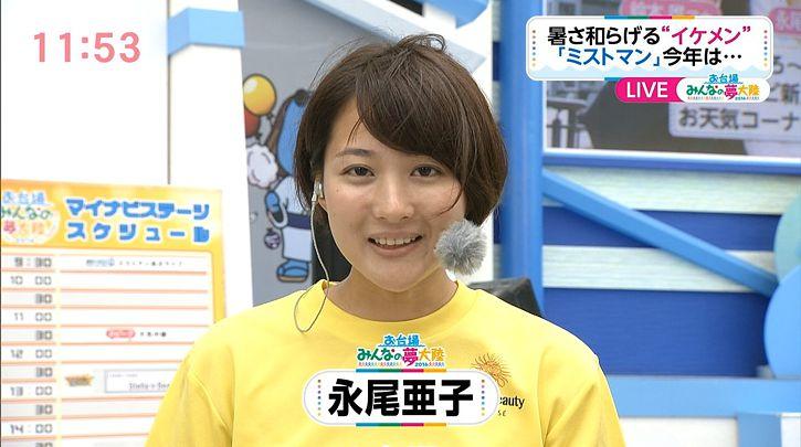 nagaoako20160727_01.jpg
