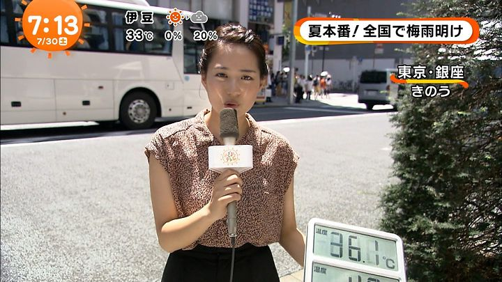 nagaoako20160730_03.jpg