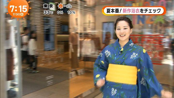 nagaoako20160730_08.jpg