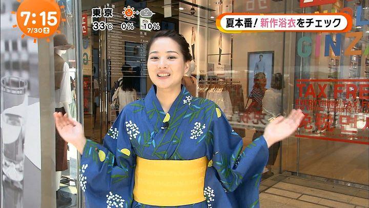 nagaoako20160730_09.jpg
