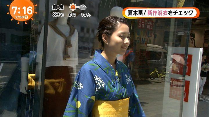 nagaoako20160730_12.jpg