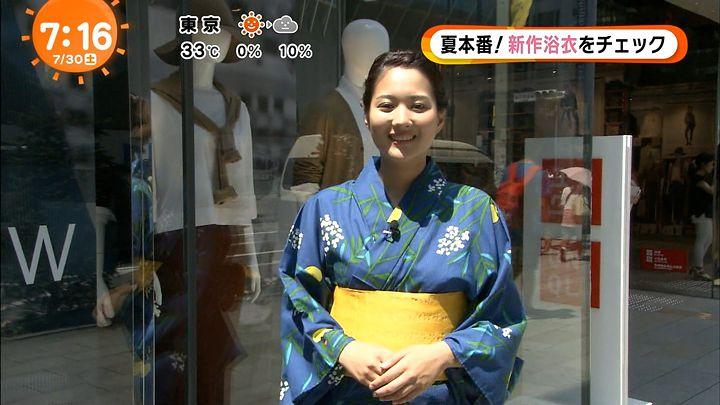 nagaoako20160730_13.jpg
