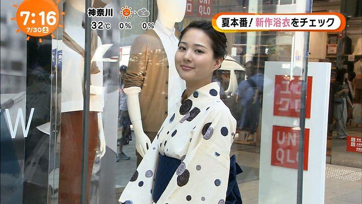 nagaoako20160730_14.jpg