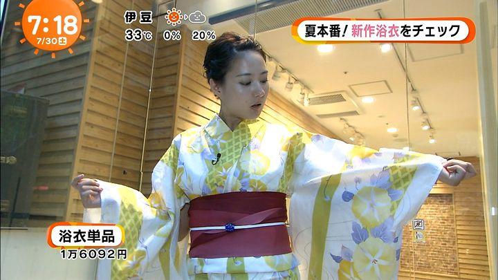 nagaoako20160730_21.jpg