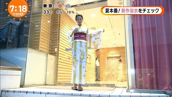 nagaoako20160730_23.jpg