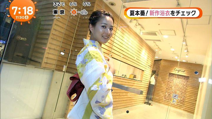 nagaoako20160730_25.jpg