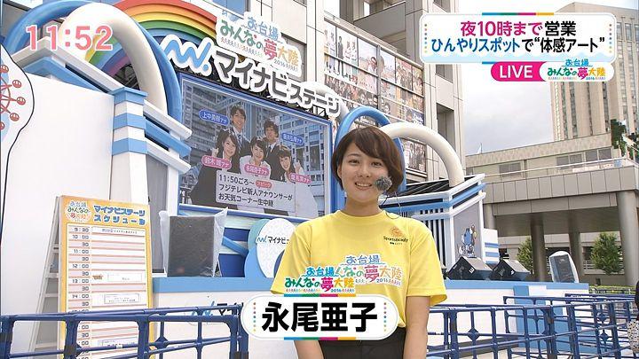nagaoako20160801_01.jpg