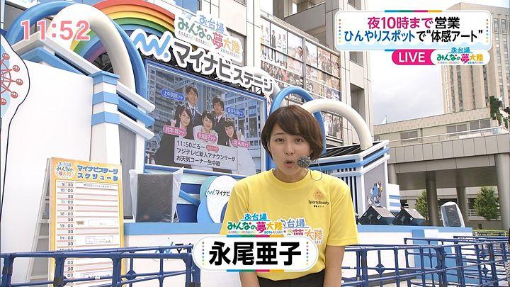 nagaoako20160801_02.jpg