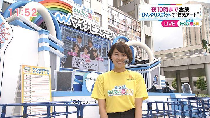 nagaoako20160801_03.jpg