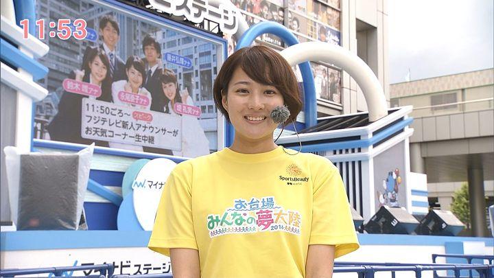 nagaoako20160801_06.jpg