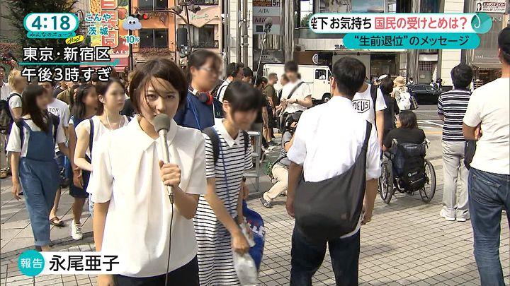 nagaoako20160808_02.jpg