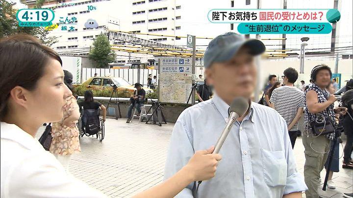 nagaoako20160808_04.jpg